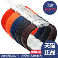 20 22 24mm Black Brown Red  universal Silicone Rubber  Watchband stainless steel buckle  Resin Strap Watch Band Watchbands     -