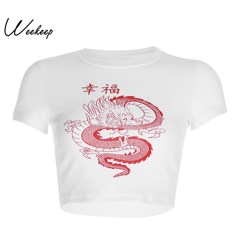 Weekeep Chinese Style Dragon Printed Short Sleeve T Shirt Women O-neck Sexy Cropped Tshirt Women White Streetwear Crop Top 2019