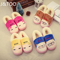 2016 Winter Children shoes Household Cotton Slippers New Cute boys girls Cartoon shoes Butterfly Knot keep warm shoe Kids