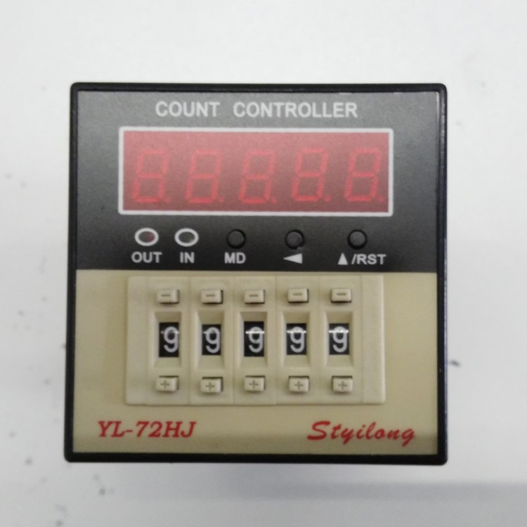 YL-72HJ intelligent digital high-speed mechanical DIP Sec industrial electronic meter counter length counter table jd116h intelligent electronic counter power and memory page 5