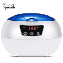 Gustala 600ML Pro Ultrasonic Cleaner Ultrasonic Generator Nail Manicure Tools Portable Ultrasound Washing Cleaning Machine