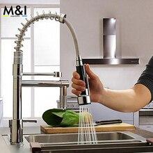 Новый Палуба Гора вытащить кухонный кран двумя поворотными Изливы Весна смеситель хромированная отделка Одной ручкой кран