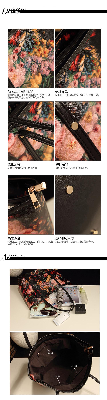 2018 new retro big bag Korean fashion ladies bag shoulder bag oil painting bag factory delivery 10