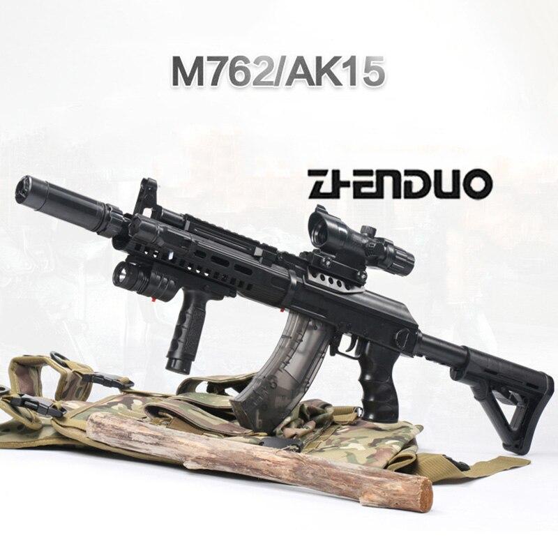 Zhen Duo pistola de juguete pistola de agua absorber bala Gel bola BlasterOrbeez pistola de aire s para regalo de Navidad