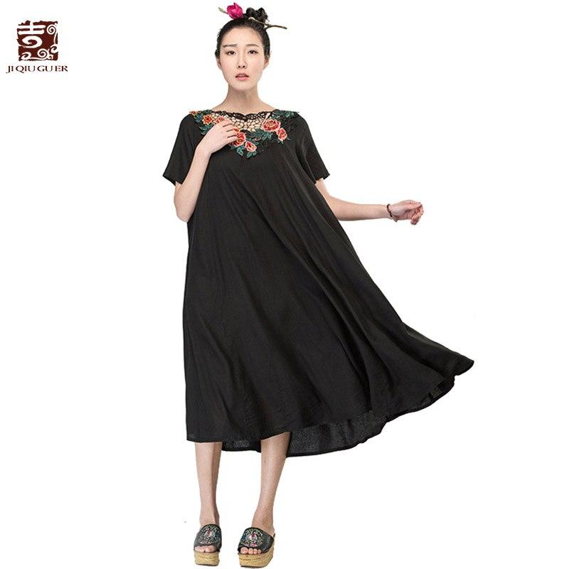 Jiqiuguer Womenfloral bordado negro rojo sólido vestido de manga corta Más El ta