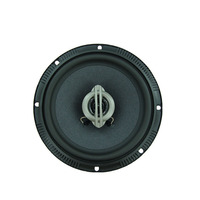 1 pc Car Audio 40W 166mm 6.5 inch Coaxial Full Frequency Loud Speaker Hifi Stage Speakers