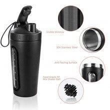 Protein Shaker Bottle, Stainless Steel Sports Water Bottle Cup, Leak Proof, BPA Free