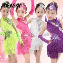 Детское профессиональное платье для латинских танцев для девочек, бальные платья для танцев для детей, красная бахрома для сальсы с блестками и кисточками