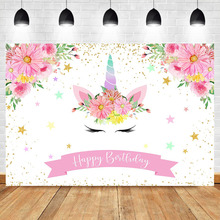 Get more info on the NeoBack Unicorn Backdrop Flower Rainbown Baby Birthday Party Photography Background Shniy Little Star Custom Photo Backdrops