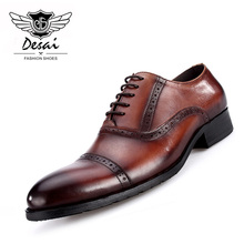 Men's Genuine Leather Shoes Retro British Style Business Carved Oxford Shoes Pointed Shoes Fashion Wedding Shoes for Men цены онлайн