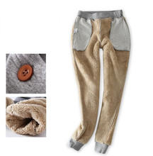 Autumn winter lambs wool thicken warm pant women  plus size loose Harem Pants Elastic high Waist female Trousers sweatpants