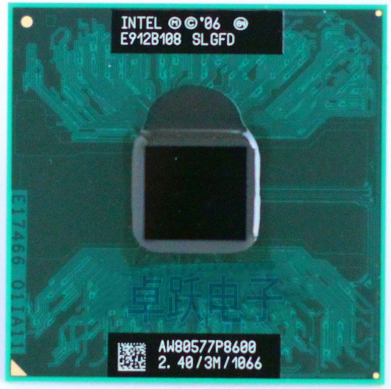 Intel Core 2 Duo Mobile P8600 Processor Elitebook 3M Cache 2.4GHz 1066MHz SLGFD