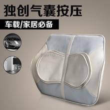 2014 new products shiatsu car massage seat cushion heating and kneading airbag massage cushion neck massage device