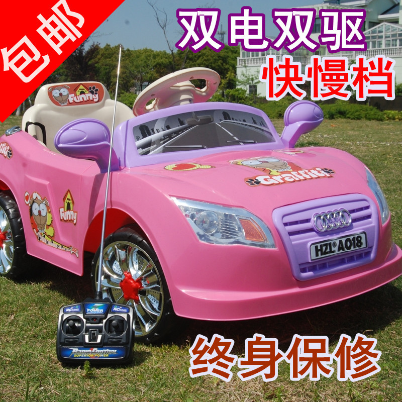 post new audi children electric car toy car baby can sit. Black Bedroom Furniture Sets. Home Design Ideas