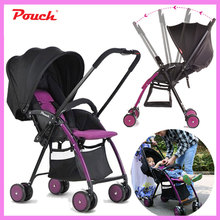 Pouch Portable Baby Trolley Umbrella Car Folding Two-way Baby Can Sit Lie Lightweight Infant Newborn Baby Stroller Wheelchair