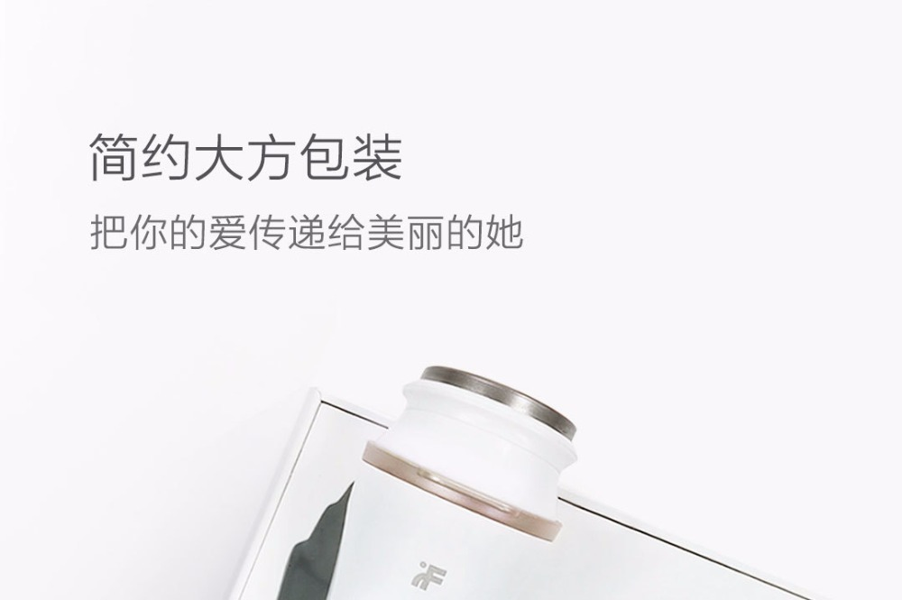 Xiaomi inFace Sonic Ion Face Tool (26)