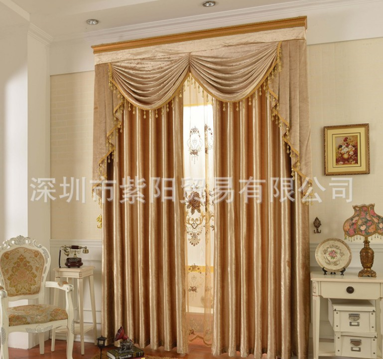 Blackout Curtain With Rings Or Hooks Free Triming For