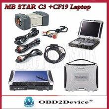 Новинка 2017 года mb star c3 диагноз мультиплексор с 2017.09 В Программы для компьютера для мб звезды C3 Pro с супер ноутбук CF-19 Бесплатная доставка DHL