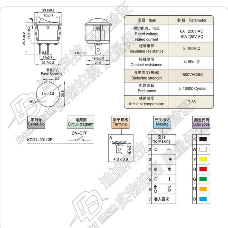 5 piunids/lote barco/pequeño interruptor circular dos pies KCD1-diámetro 23MM agujero 20mm 6A250V