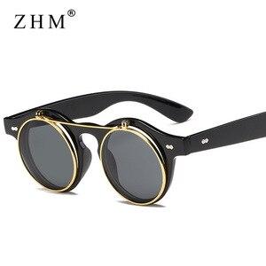 2020 Fashion Vintage Round Steam Punk Flip Up Sunglasses Classic Double Layer Clamshell Design Gothic Sun Glasses Oculos De Sol