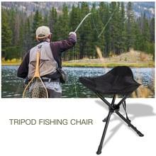 Складной стул для рыбалки складной для путешествий Кемпинг-штатив стул Щелкунчик портативный рыбалка стул отдых сиденье складной дизайн
