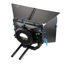 FOTGA DP3000 Profesional Swing-Away Matte Box Kerai untuk 15 Mm Rod DSLR Rig M3(China)