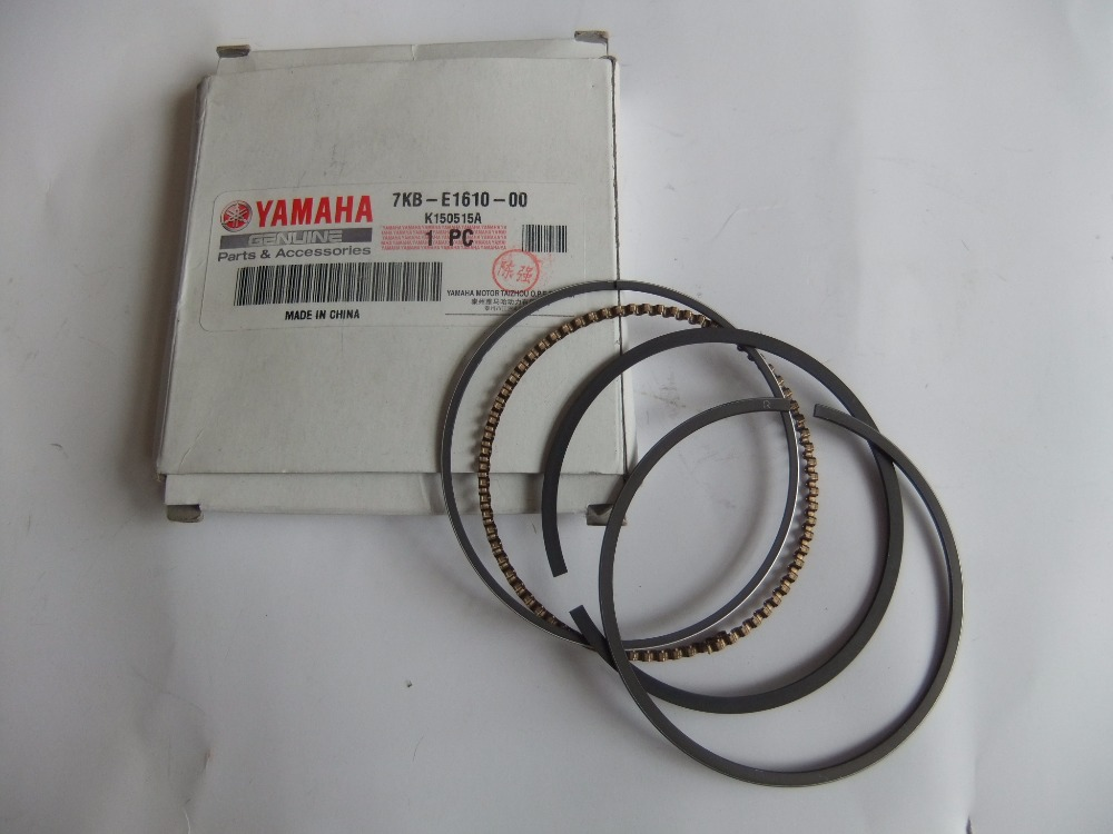 цена на MZ250 piston ring gasoline generator parts  7KB-E1610-00