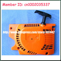 1pc Pull Starter Chainsaw For 45cc 52cc Chainsaw Recoil Starter Chainsaw Recoil Starter Orange