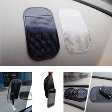 Важная силикагель приборной антипробуксовочная автомобильные мат панели магия мобильный pad телефон