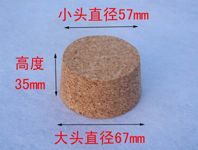 10pcs lot 67 57 35mm Composite cork fit for 60mm to 63mm diam glass perfume bottle