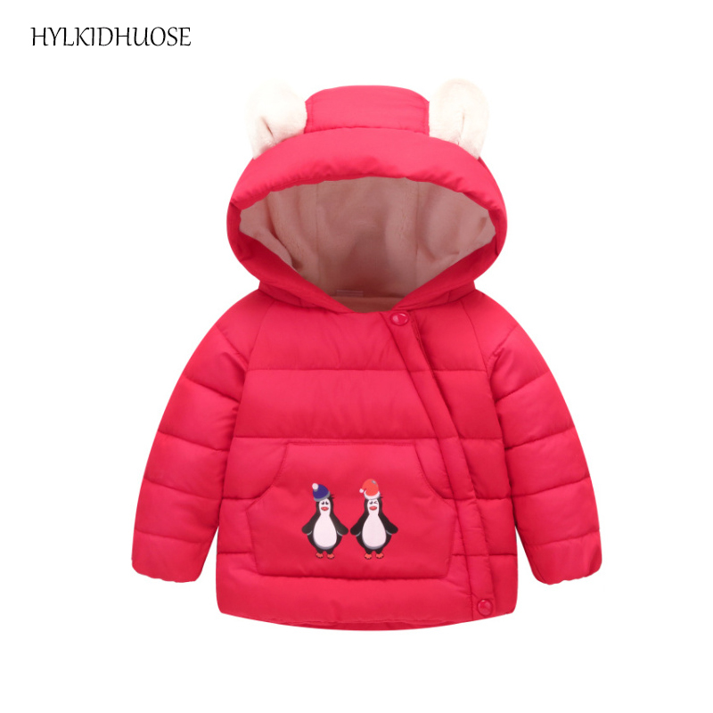 HYLKIDHUOSE 2017 Infant/Newborn Winter Coats Hooded Baby Girls Boys Jackest Warm Children Outerwear Plush Thick Kids Snow Parkas baby boys winter coats jacket children hooded outerwear kids warm cotton padded clothes infant parkas