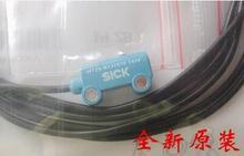Darmowa wysyłka przełącznik fotoelektryczny WT2S N131S10