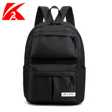 купить KVKY 2019 High Quality Nylon Backpack Women Backpacks School Bags for Teenage Girls Female Travel Backpack Bookbag Black Pink по цене 1880.89 рублей