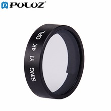 PULUZ Sport Action Camera Proffesional CPL Filter for Xiaomi Xiaoyi Yi II XiaoYi 4K 4K+