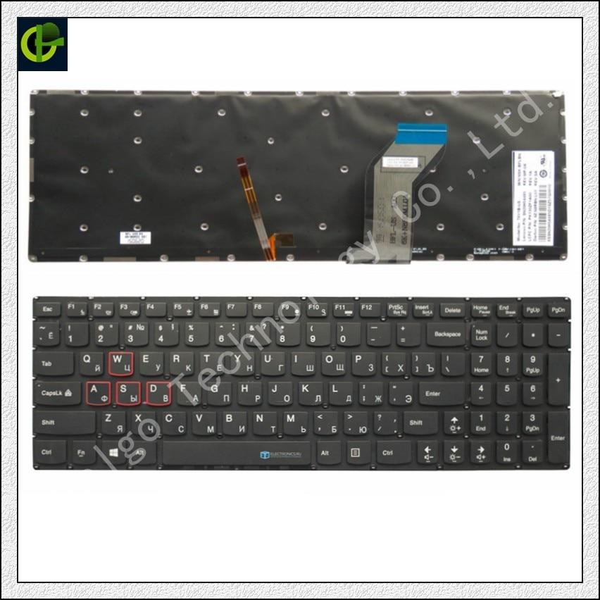 все цены на Russian Backlit Keyboard for Lenovo Ideapad Y700 Y700-15 Y700-15ISK Y700-15ACZ 5CB0K25556 9Z.N8RBN.L0R SN20H54254 PK130ZF1A30 RU онлайн