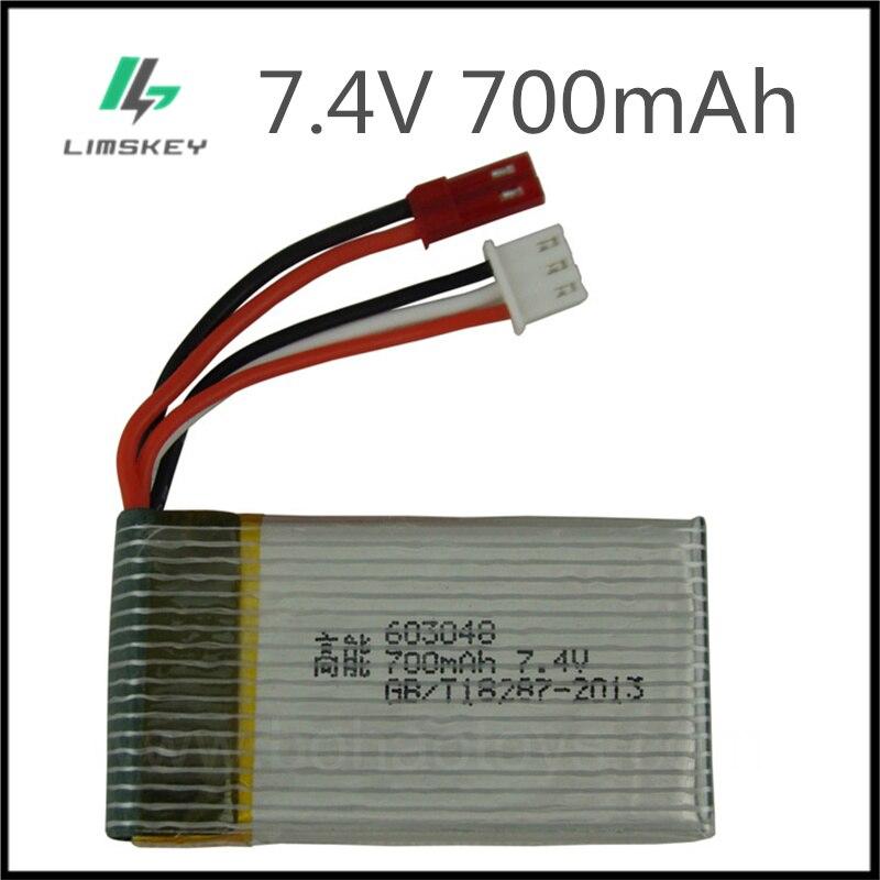 7 4V 700mAh 25C Lipo Battery For MJXRC X600 F46 X601H JXD391V aircraft model LI PO