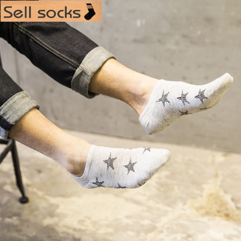 new summer Stars simple solid color basic models man Casual ankle cotton socks men boat sock slippers harajuku EUR39-44