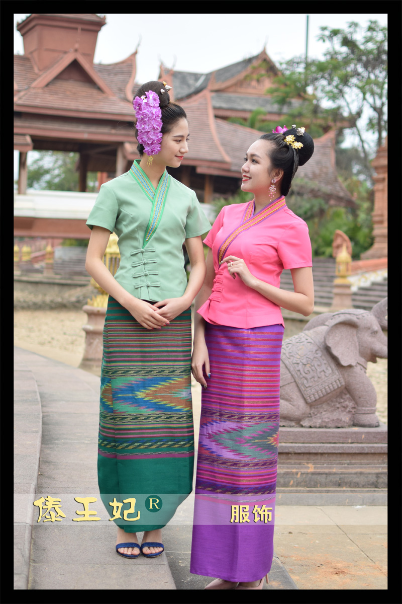 Thailand Dai Traditional Clothing Women Suits Jacket + Skirt Spring Summer Short Sleeve Work Unique Costume Festival Uniform 1
