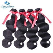 Sapphire Body Wave 4 bundles/Lot Malaysian Body Wave Human Hair Bundles 100% Malaysian Remy Hair Extensions For Hair Salon