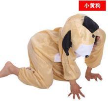 Animal Onesies for Children Costume Play