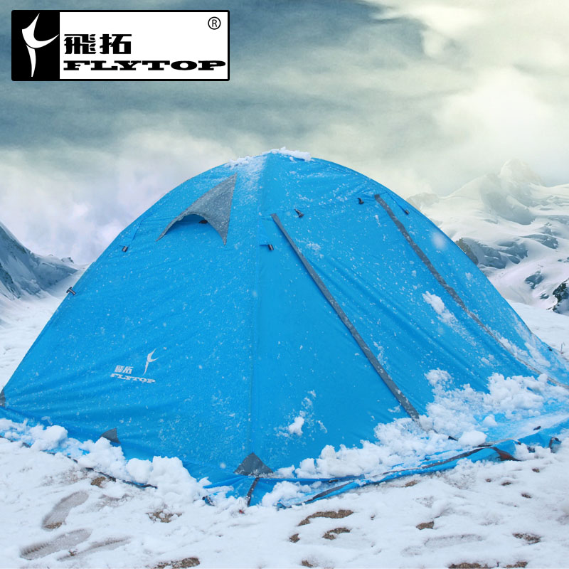 FLYTOP Camping tent 3-4 person Outdoor Leisure Fishing beach tents camping family party tent Aluminum pole snow skirt