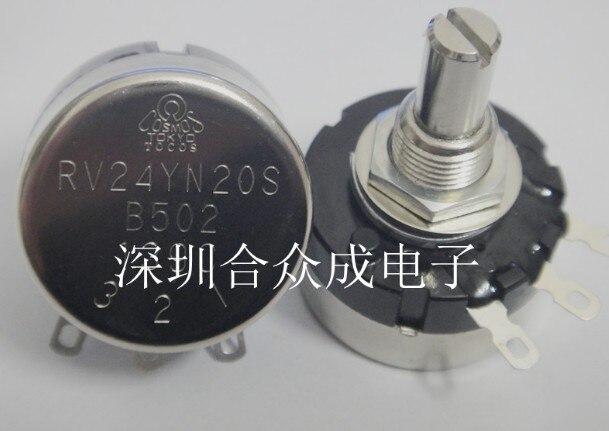 100% TOCOS оригинальный переключатель потенциометра RV24YN20SB504 RV24YN 20S B504 500K