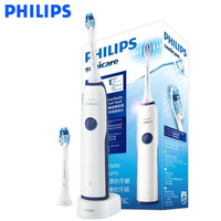 Original Philips Sonic Electric Toothbrush Rechargeable HX3226 Intelligent Timer Dental Care Tooth Brush For Adult Water