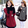 Large size women's Korean Hedging loose knit sweater coat big yards sweater coat long paragraph Girls