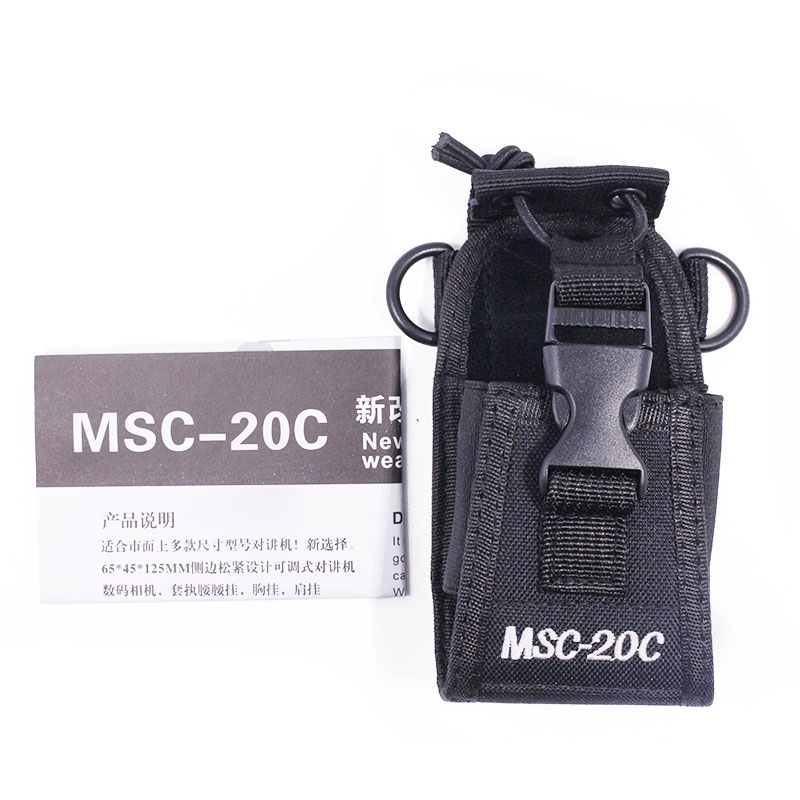 MSC-20C Nylon Multi-Function Universal Pouch Bag Holster Carry Case for Yaesu Icom Motorola TYT baofeng UV-5R/82 Walkie Talkie