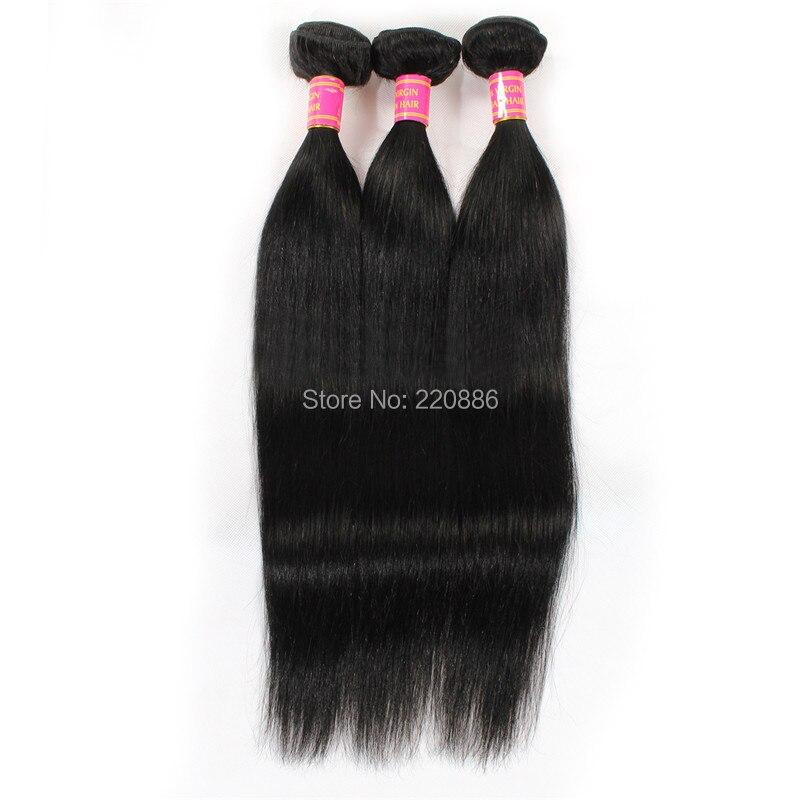 24 Inch 100% Virgin Human Hair Weft Brazilian Hair Weave Bundles Brazilian Straight Hair DHL Free Shipping