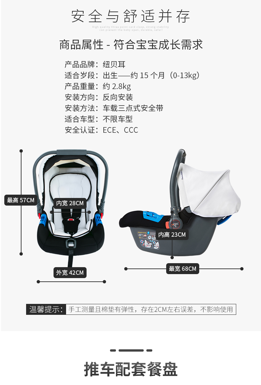 de carro criança assento de segurança carrinho de bebê portátil berço