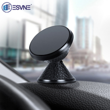 ESVNE Magnetic Car Phone Holder Magnetic Holder For iPhone XS X Samsung Universal Magnet Phone Holder For Cellphone Smartphone metal lazy holder for cellphone essential smartphone partner