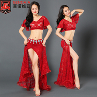 New Arrival 2017 Women S Ladies Girls Lace Belly Dance Costumes Club Stage 2Pcs Top Long