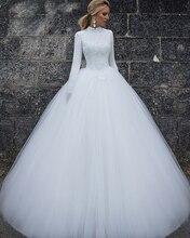 2017 Vestido De Noiva 2017 China Bridal Gowns Vintage Lace Arab Long Sleeves Hijab Wedding Dress 2017 Muslim Wedding Gown